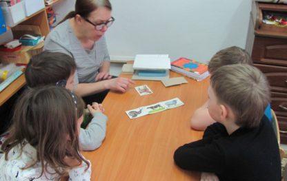 Занятия в группе «Внимательный ребенок»