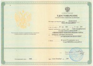 Руководитель логопедического центра Говоруша Дашковская Е.В.